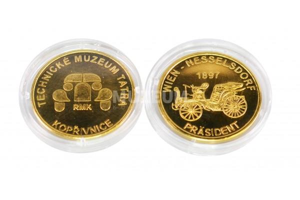 Mince mosaz, motiv kočár Präsident, rubová strana s logem muzea